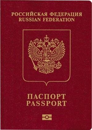Russian ePassport